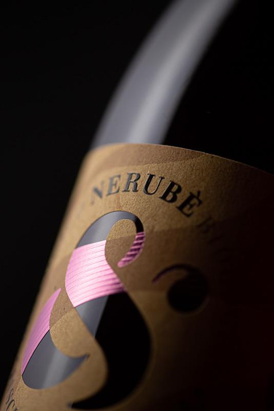 Particolare etichetta Nerubè Cerasuolo d'Abruzzo DOC Jasci&Marchesani
